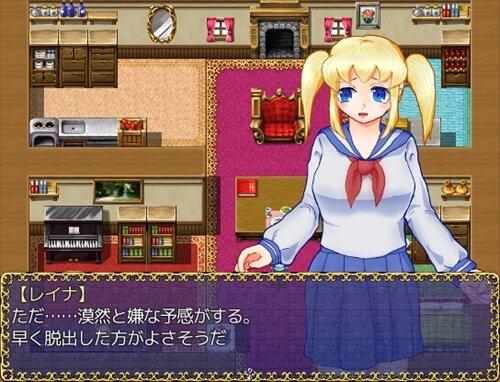 かわいそうなレイナちゃん! Game Screen Shot1