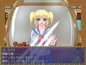かわいそうなレイナちゃん! Game Screen Shot3