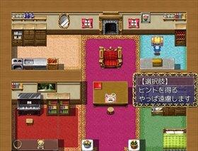 かわいそうなレイナちゃん! Game Screen Shot5