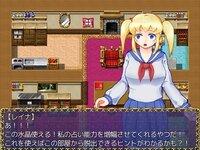 かわいそうなレイナちゃん!のゲーム画面