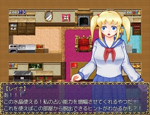 かわいそうなレイナちゃん! Game Screen Shots