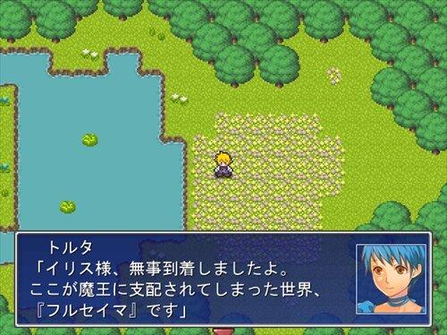 エーテルナ・セイバー Game Screen Shot1