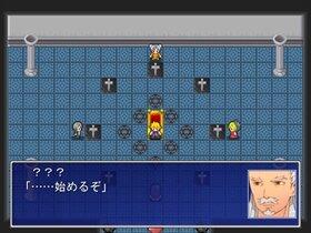エーテルナ・セイバー Game Screen Shot3