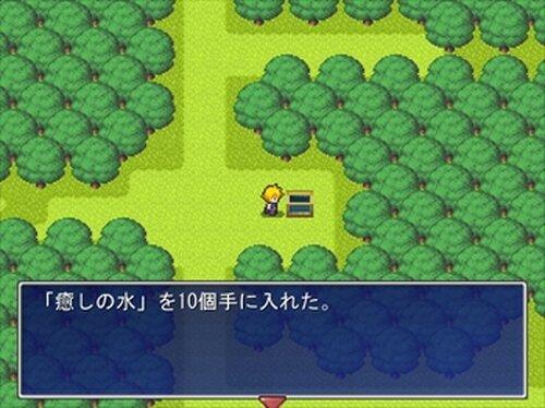 エーテルナ・セイバー Game Screen Shot4