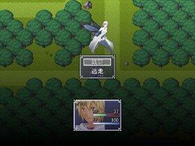 エーテルナ・セイバー Game Screen Shot5