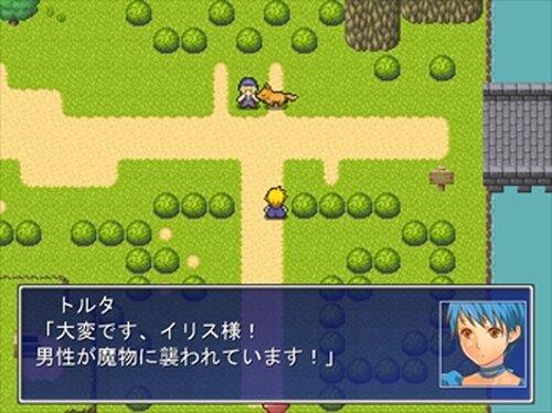 エーテルナ・セイバー Game Screen Shots