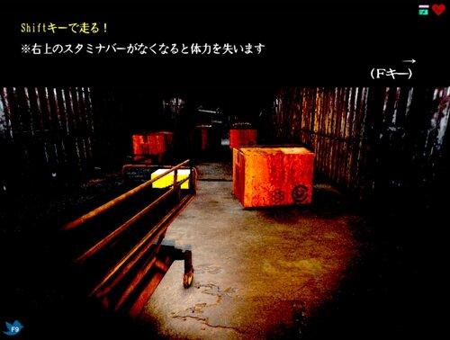 HOSPIL開発版 Game Screen Shot