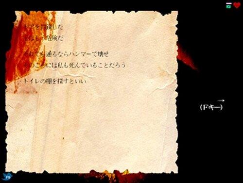 HOSPIL開発版 Game Screen Shot5