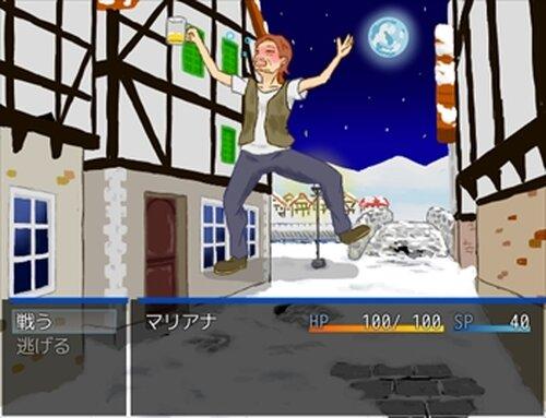 雪の日朝日 Game Screen Shot5