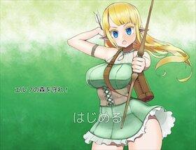 エルフの森を守れ1.19 Game Screen Shot2