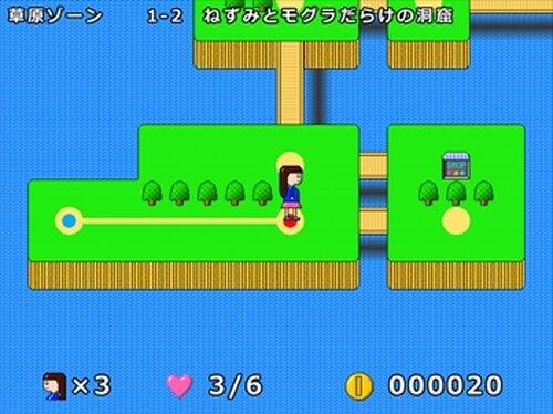 スーパーみちゃっこランド3 Game Screen Shot3