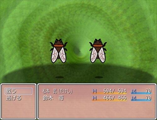 Sweet&Memories Game Screen Shot5