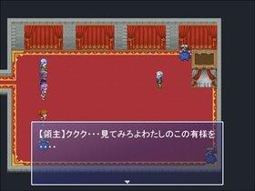 Crimson Valkyria序章 Game Screen Shot5