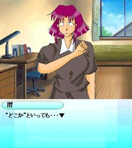 隣の死神さん(Vol.1)~偽りの表情~ Game Screen Shots