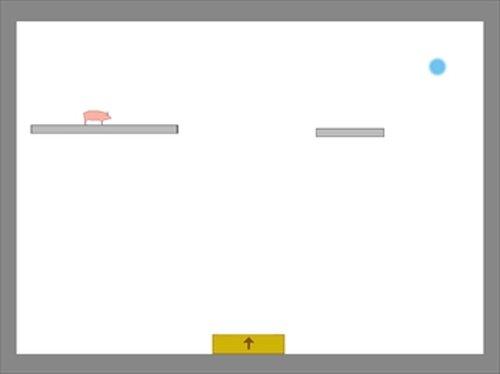 PIG! Game Screen Shot3