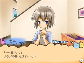 今日がショタい面(初対面) Game Screen Shot2