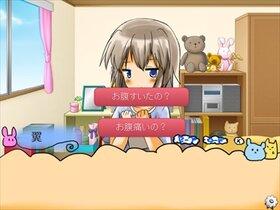 今日がショタい面(初対面) Game Screen Shot3