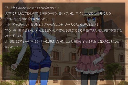 AtaraxiA Game Screen Shot1
