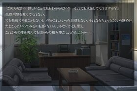 AtaraxiA Game Screen Shot2