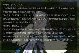 AtaraxiA Game Screen Shot4