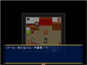 -pathy Game Screen Shot3