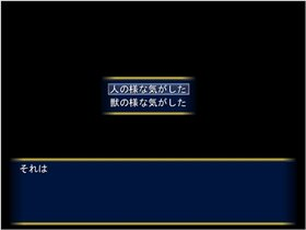 -pathy Game Screen Shot4