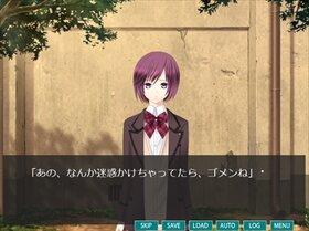 ちいさな春のラプソディ Game Screen Shot3