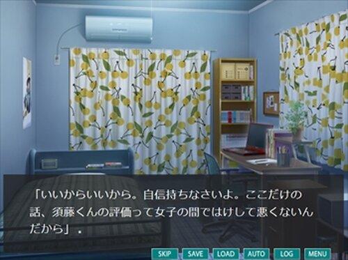 ちいさな春のラプソディ Game Screen Shot4