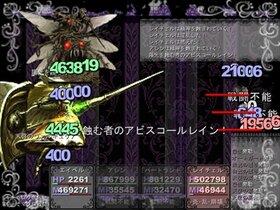 ルナティックサイン Game Screen Shot3