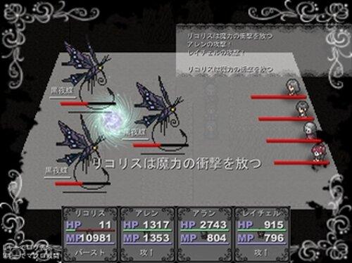 ルナティックサイン Game Screen Shot4