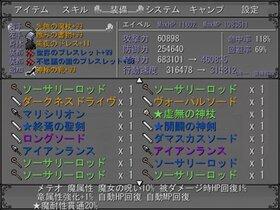 ルナティックサイン Game Screen Shot5