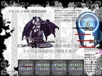 ルナティックサインのゲーム画面