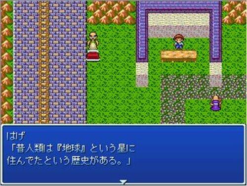 青年よ、ピーマンを抱け Game Screen Shot3