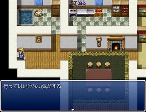 メイドの一日 Game Screen Shot2