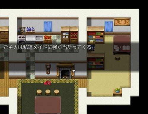 メイドの一日 Game Screen Shot3