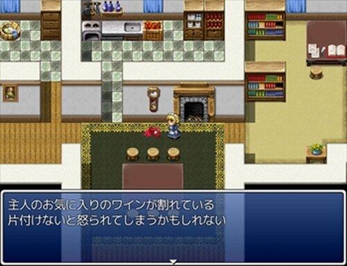 メイドの一日 Game Screen Shots