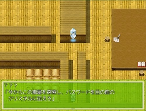 夢見物語 Game Screen Shot4
