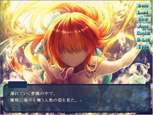星が落ちる海 Game Screen Shot2
