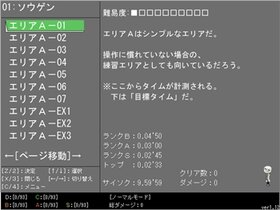 シロフィーア Game Screen Shot2