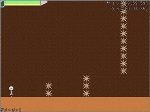 シロフィーア Game Screen Shot4