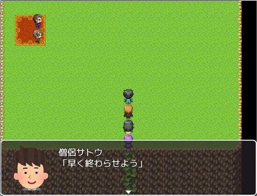 戦士が育児休暇を取って困っている件 Game Screen Shot1