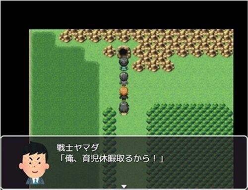 戦士が育児休暇を取って困っている件 Game Screen Shot2