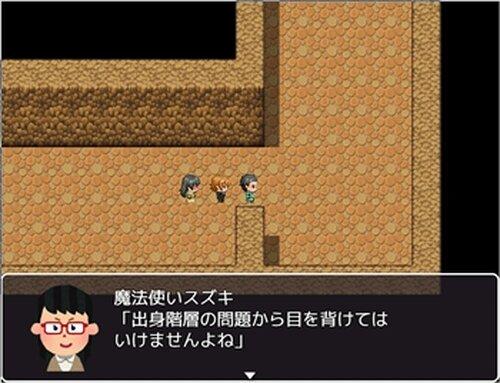 戦士が育児休暇を取って困っている件 Game Screen Shot3
