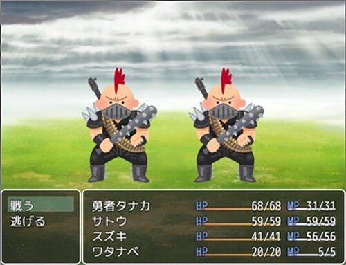 戦士が育児休暇を取って困っている件 Game Screen Shots