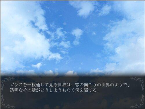真夏までの距離 Game Screen Shot1