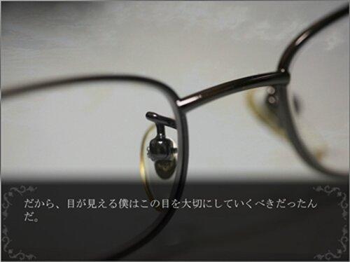 真夏までの距離 Game Screen Shot2