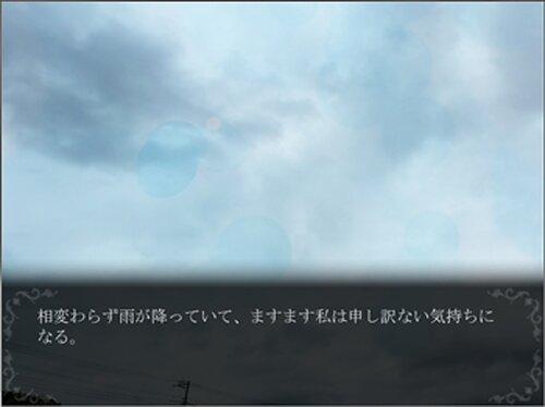 真夏までの距離 Game Screen Shot3