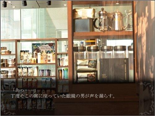 真夏までの距離 Game Screen Shot4