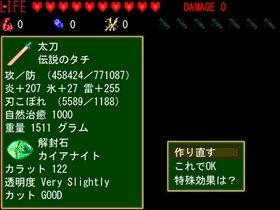 科学に飽きた人類達 第四巻 FiF15事前登録 Game Screen Shot2