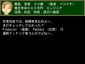 科学に飽きた人類達 第四巻 FiF15事前登録 Game Screen Shot3